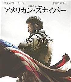 """""""戦争題材""""のおすすめ映画、教えて!"""