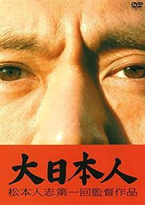 「松本人志の映画」って普通に面白いよな?