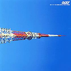 『90年代ロキノン』三大名曲「東京」「すばらしい日々」