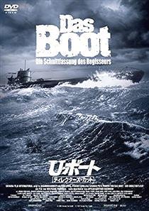 映画『Uボート』の面白さは異常