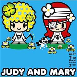 『ジュディアンドマリー』で好きな曲