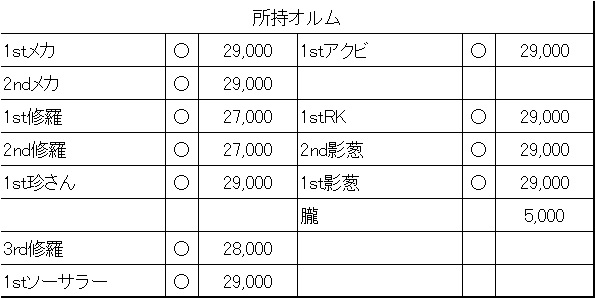 20171231091412c52.jpg