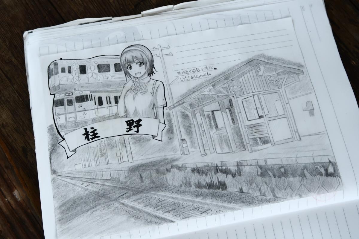 【岩国】街中シャンデリア