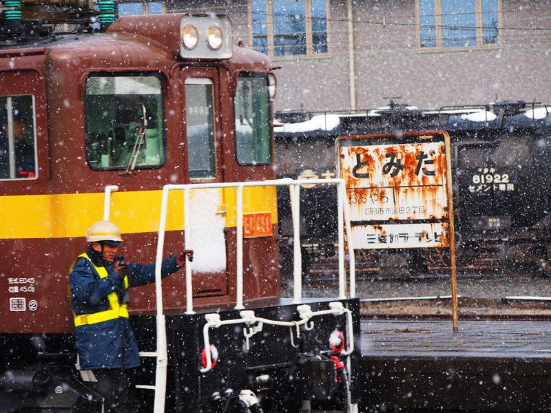 【第272話】三重県 近鉄富田駅~桑名市 オートレストラン長島