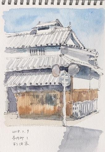 スケッチ寺内町1