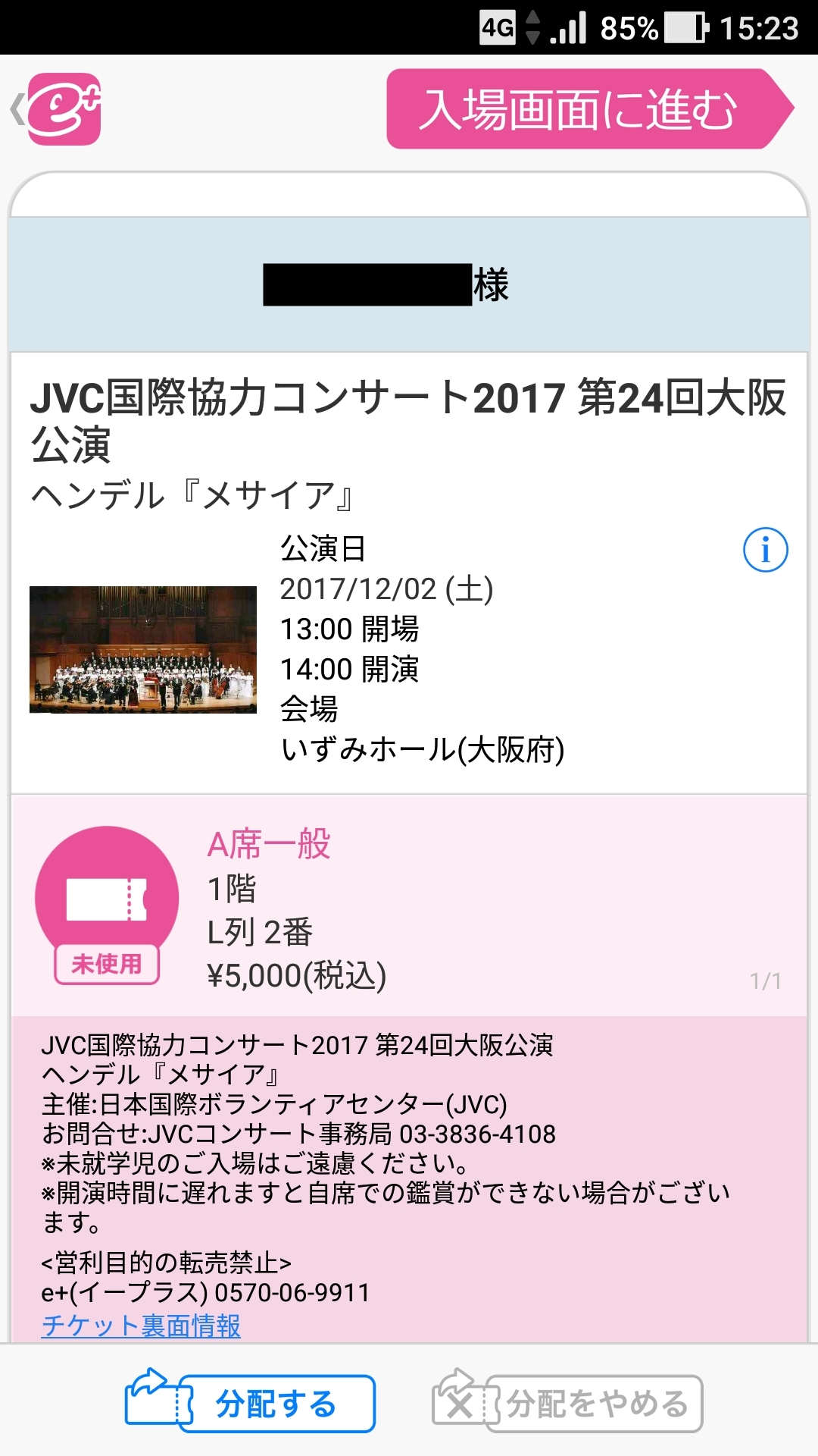 Screenshot_20171117-152312m.jpg