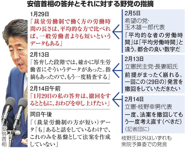 touben_tekkai_asahi.jpg