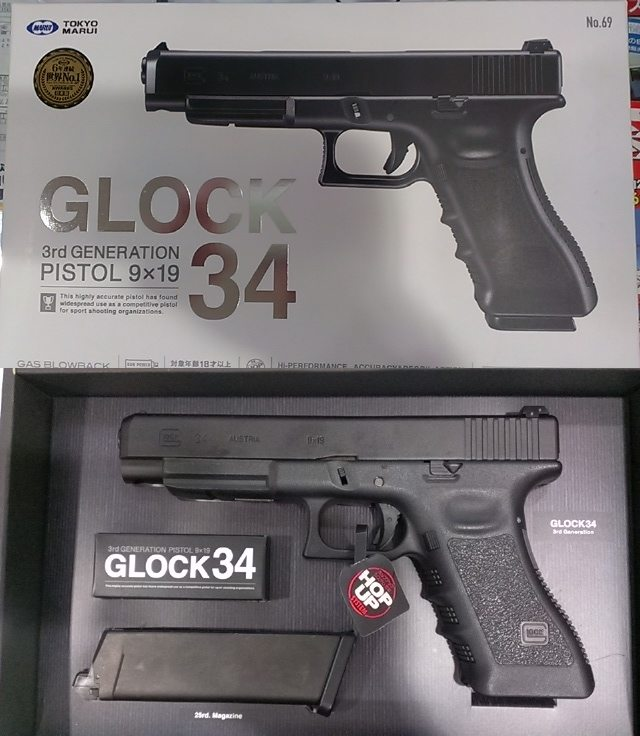 glock34.jpg
