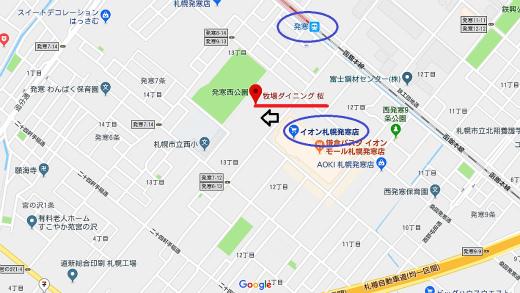 s-1038-1牧場ダイニング桜