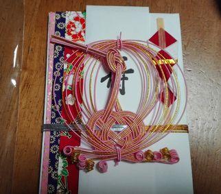 1万円札を新札に交換 三井住友銀行の両替機