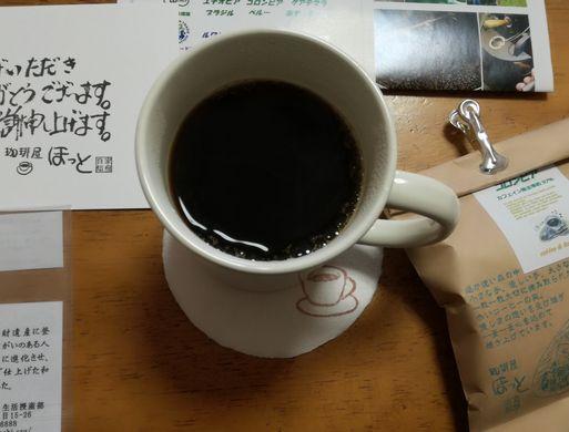 カフェインレスコーヒーを買ってみた