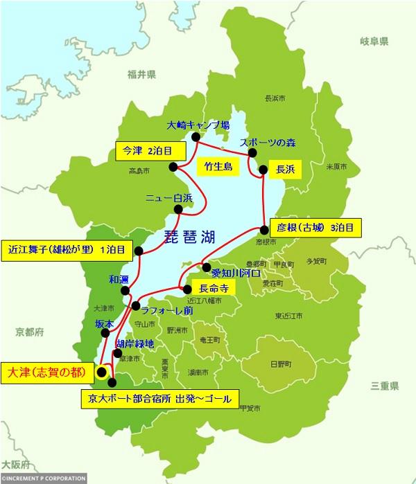 琵琶湖周航(なぞり周航)マップ