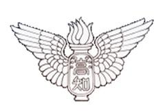 高知工業 校章