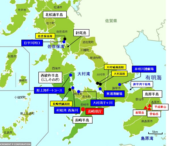 長崎県 高校・水域地図 Mapfanより 700×600