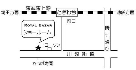 ときわ台地図2015