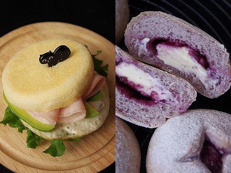 イングリッシュマフィン ブルーベリーとクリームチーズの白パン
