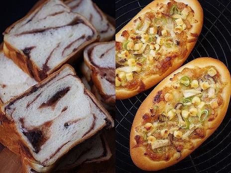 餡食パン・ツナ味噌の和風ピザパン