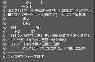 20180127_1_マクロ
