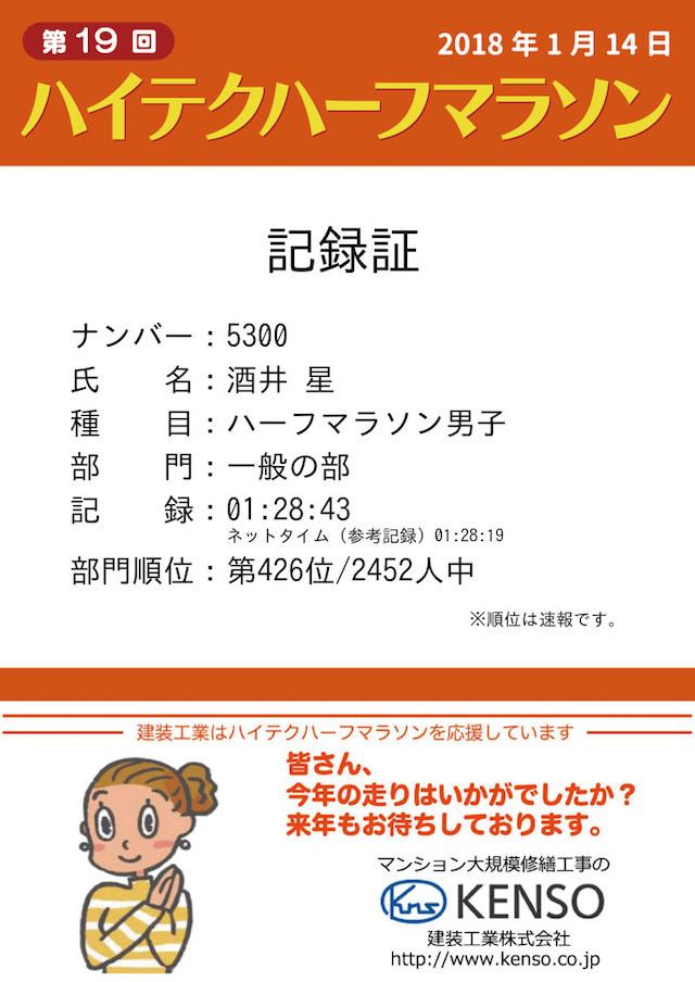 result_5300.jpg