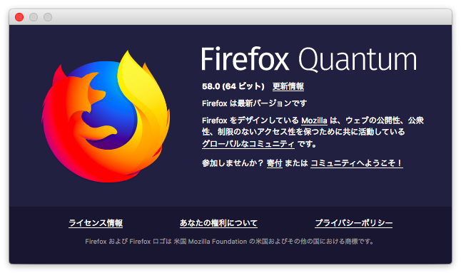 firefox58.png