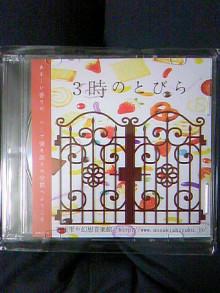 $『徒然なる世界』管理人執務室-蒼咲雫の幻想音楽館『3時のとびら』