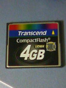 $『徒然なる世界』管理人執務室-トランセンド製CFカード(4GB・300倍速)