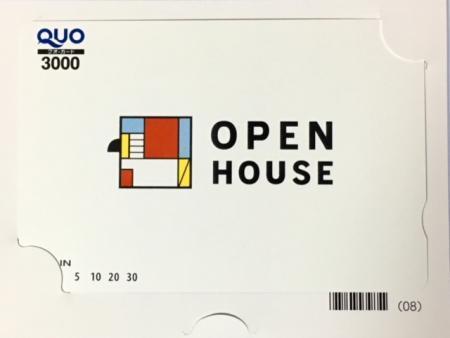 オープンハウス_2017⑤