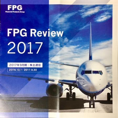 FPG_2017.jpg