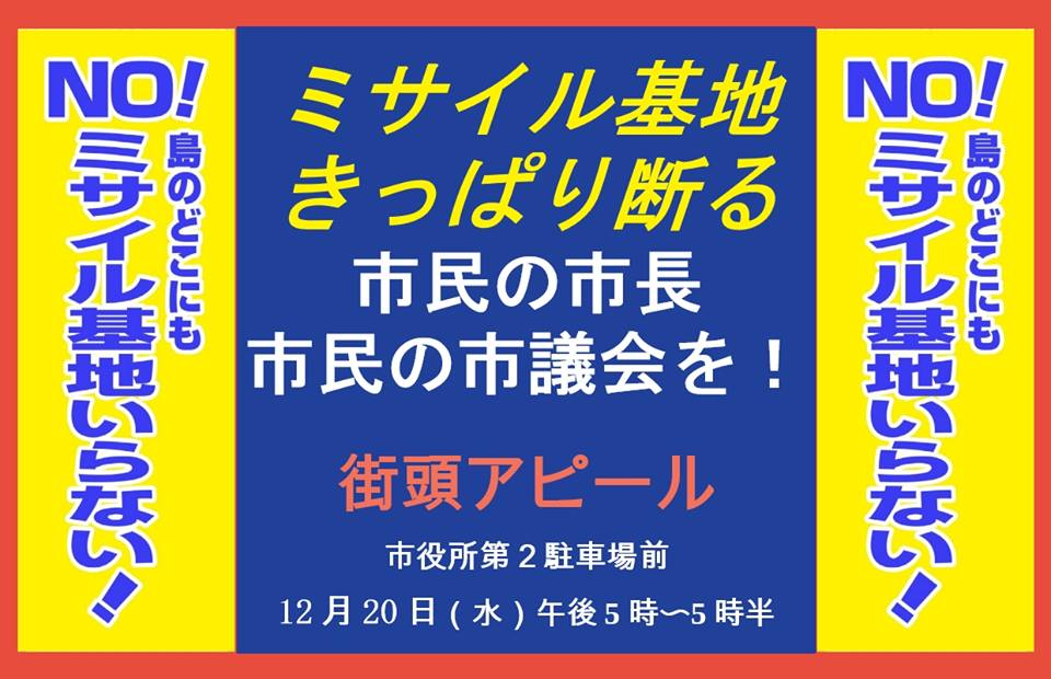 1220I)shigakichirasi.jpg