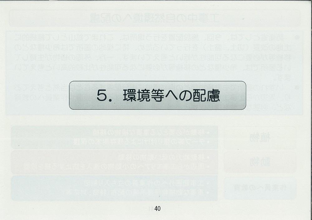 180225_1604_020.jpg