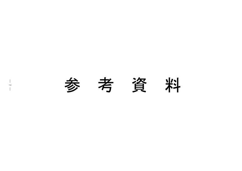 201712292359589cc.jpg