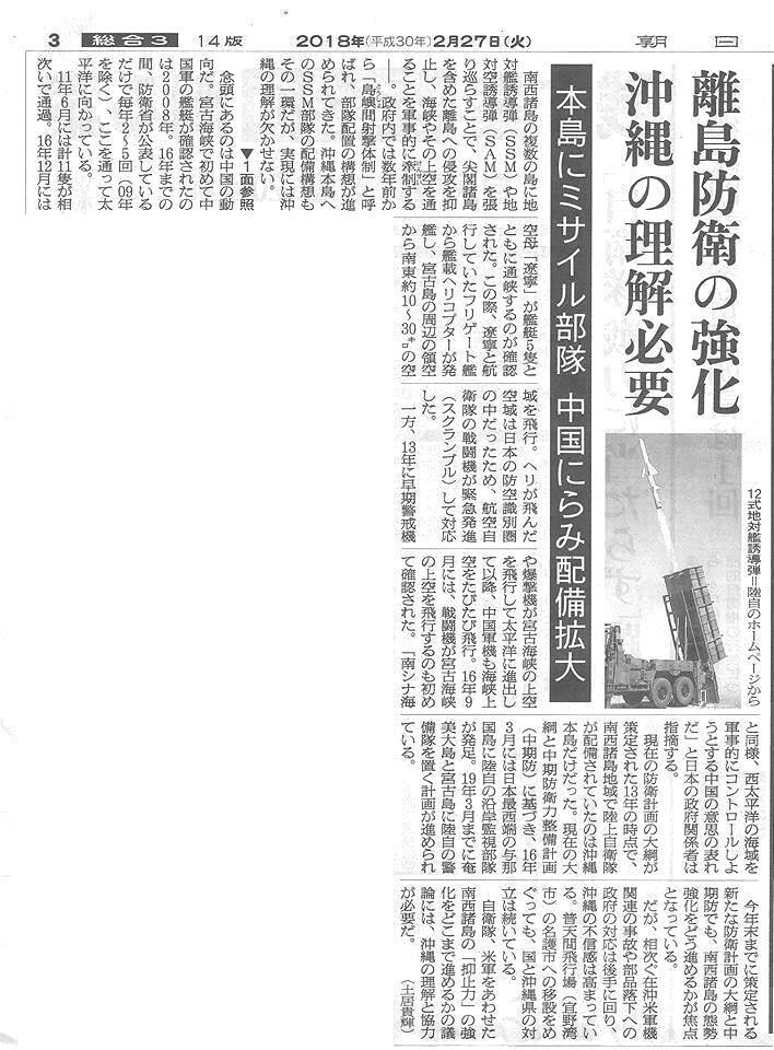 asahi2018 02271