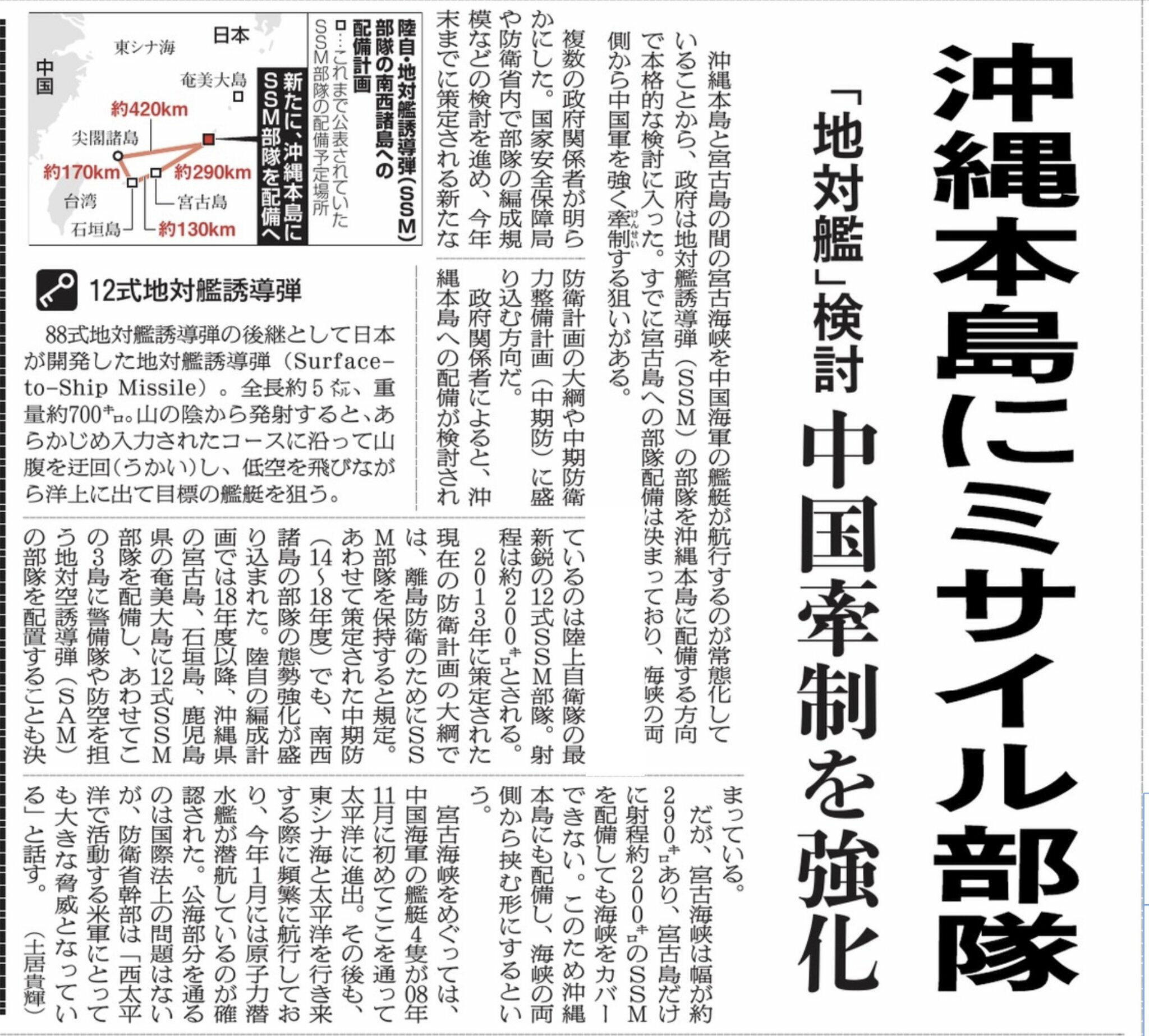 asahi2018 02272