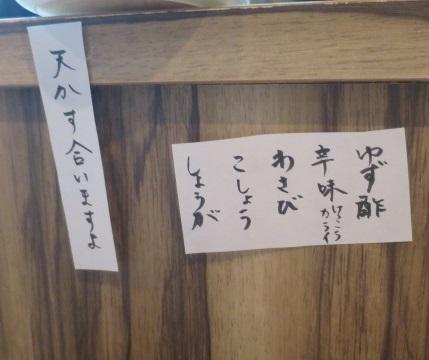 men-fuku24.jpg