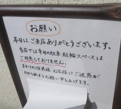 men-fuku6.jpg