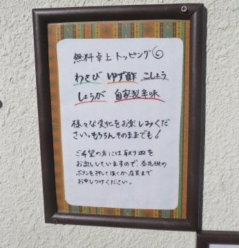 men-fuku8.jpg