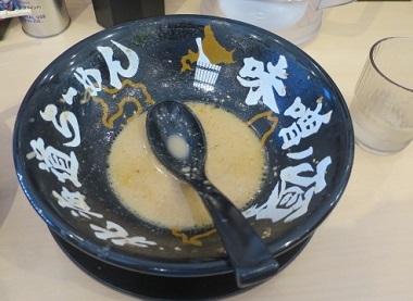 miso-cho36.jpg