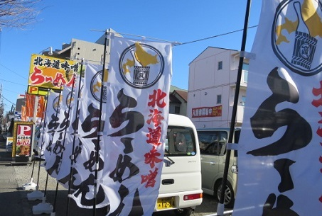 miso-cho4.jpg
