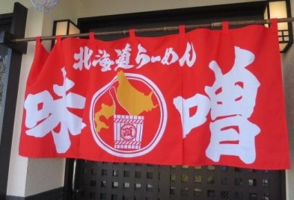 miso-cho5.jpg