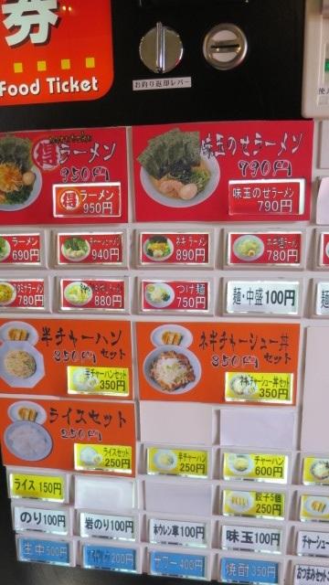 ok-nakagawa10.jpg