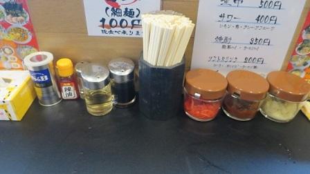 ok-nakagawa11.jpg
