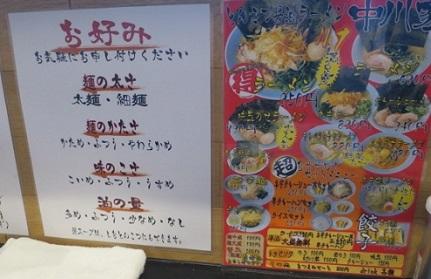 ok-nakagawa14.jpg