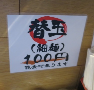 ok-nakagawa17.jpg