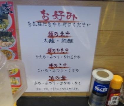 ok-nakagawa18.jpg