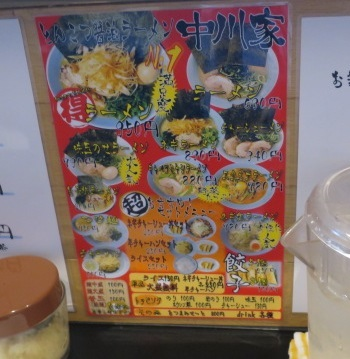 ok-nakagawa19.jpg