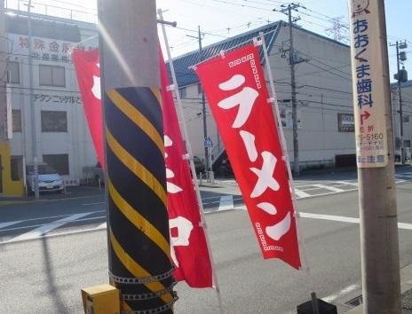 ok-nakagawa4.jpg
