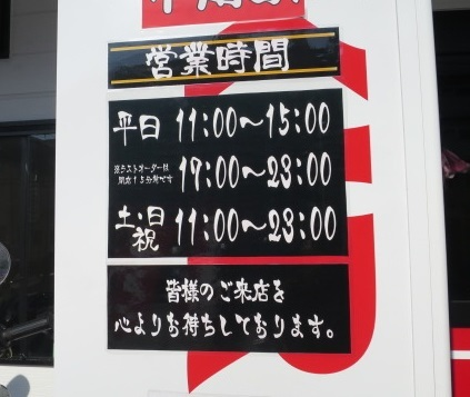 ok-nakagawa5.jpg