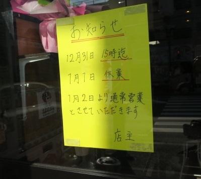 ok-nakagawa6.jpg