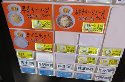 ok-nakagawa9.jpg