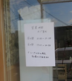 snsb-toka27.jpg